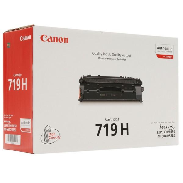 Оригинальный лазерный черный картридж повышенной емкости Canon 719H (3480B002) Black-2282